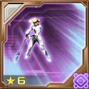 Speed rain1 chip