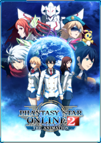 Pso2 anime poster1clean