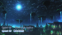 Pso2 ep9 title