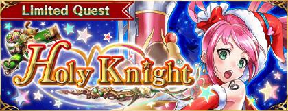 Holy Knight promo