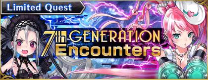 7th Generation Encounters Freikugel banner