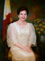 File:Corazon Aquino official portrait.jpg