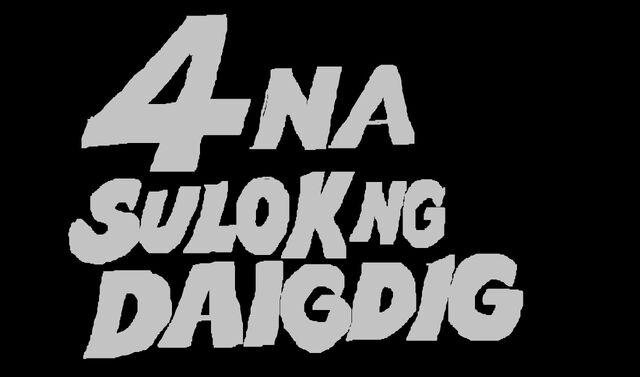 File:4 na Sulok ng Daigdig 1967.jpg