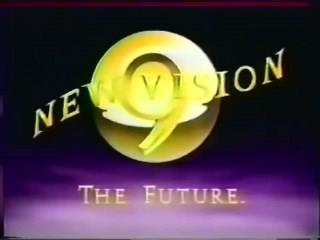 File:Newvision9.jpg