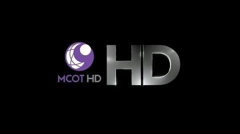MCOT การโฆษณา SD 2016
