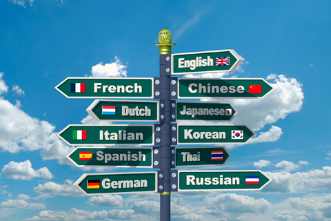 File:Foreign Languages.jpg