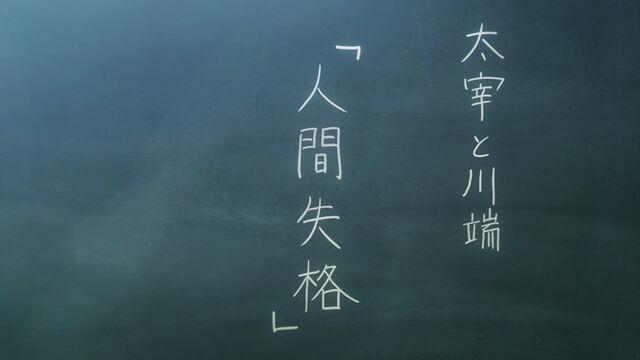 File:Photo-kano-5-36.jpg