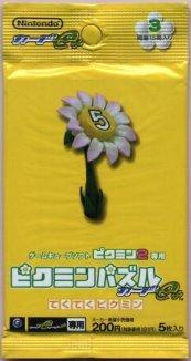 File:Yellow3.JPG