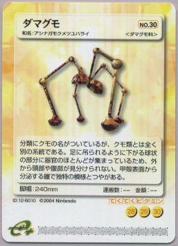 File:Y10.JPG