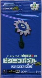 File:Blue3.jpg