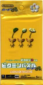 Pikmin2E-reader01sm