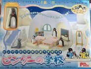 PinguSchoolPlayset