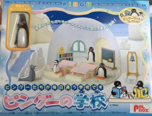 File:PinguSchoolPlayset.jpg