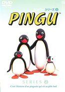 PinguVOL2oldcover
