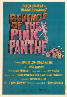 File:220px-Revenge of the pink panther ver3.jpg