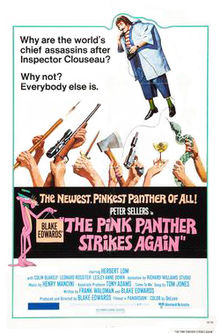 File:Pink panther strikes again movie poster.jpg