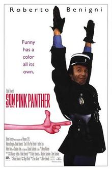 File:Son of the Pink Panther.jpg