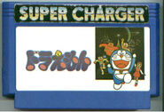 Doraemon Super Charger