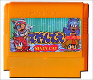 Ninja Cat Dendy TV Game