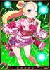Kimono Colleen
