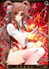 Blaze Fist Lei Lee