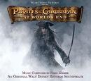 Пираты Карибского моря: На краю света (саундтрек)