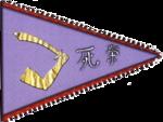 Feng Swann flag.png