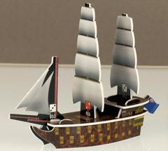 File:HMSHyena.jpg