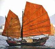 Ships junk