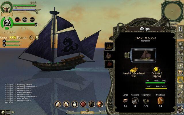 File:Screenshot 2012-08-14 02-21-45.jpg