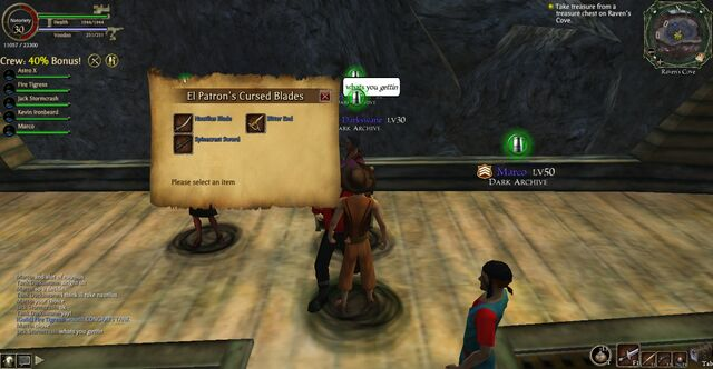 File:Sword Choices.jpg