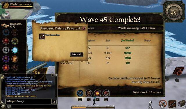 File:Screenshot 2011-12-30 22-30-44.jpg