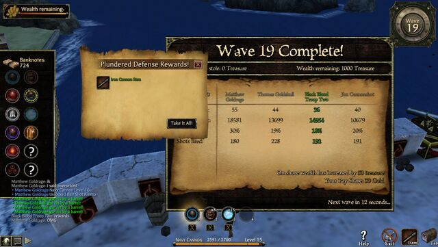 File:Screenshot 2011-06-29 18-52-11.jpg