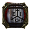 File:Lore icon chp5.png