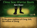 ChinaBoots