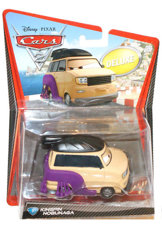 File:Cars2t.png