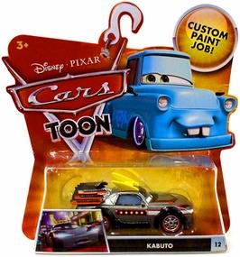 File:Cars-toon-kabuto.jpg
