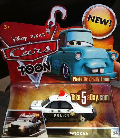 File:Patokaa toy in package.jpg
