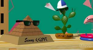 File:Cactus (Sunny Israel).jpg