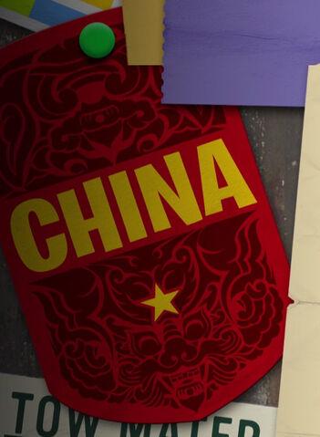File:China card in cars 2 credits.jpg