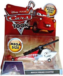 File:Cars toon - rescue squad chopper mega size.jpg