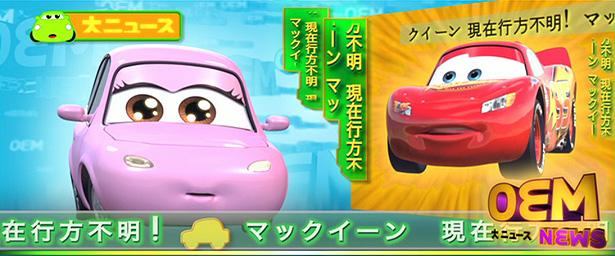 File:Chuki OEM News.jpg
