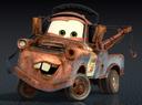 Mater '95' number on side