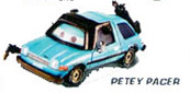 File:Petey Pacer.png