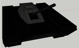 Eodum tank1