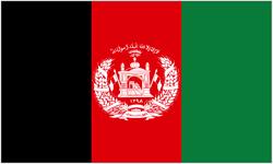 File:Afghanistan.jpg