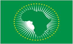 File:Africanunion.jpg