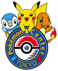 Pokemoncentertokyologo