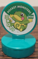 AG302