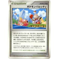 Pokemon-BattleRoad-PearlCity-Chubu-Promo-Card-500x500